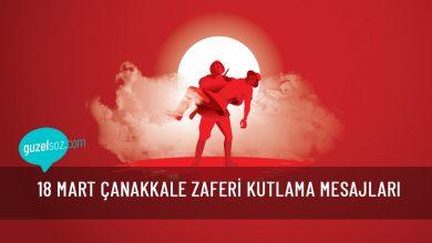 Photo of 18 Mart Çanakkale Zaferi Kutlama Mesajları