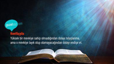 Photo of En Güzel Sözler