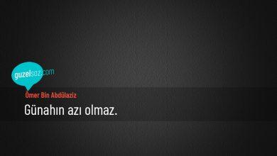 Photo of Ömer Bin Abdülaziz Sözleri