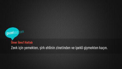 Photo of Ömer İbnu'l Hattab Sözleri